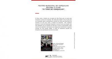 TEATRO DE CERQUILHO